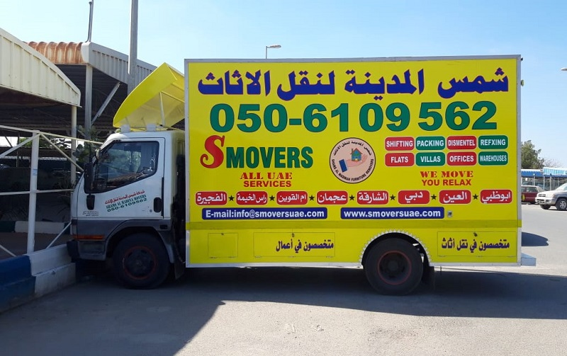movers in abu dhabi, movers in dubai, movers in sharjah, movers in al ain, movers in ajman , movers in fujairah , movers in ras al khaimah , movers in Umm al Quwain ,  Movers uae,  uae movers,  Movers Dubai, Movers in Dubai,  local Packers uae ,   Dubai Movers,  UAE Movers,  Moving and Relocation in UAE,  best movers in dubai,  professional movers in dubai, cheap movers and packers dubai,  packing and moving companies dubai,  packers and movers in ajman,  long distance moving uae,   Moving and Relocation in uae,  furniture movers in uae,  furniture movers dubai,  dubai movers & packers,  best movers in abu dhabi,  packers and movers in abu dhabi,  professional movers uae,  office movers uae,  moving company uae,  furniture moving uae,  abu dhabi movers,  sharjah movers,  best movers in sharjah,  movers and packers sharjah,  movers and packers in fujairah,  movers in abu dhabi,  movers in UAE,  movers in United Arab Emirates, best movers company uae,  best movers company in UAE,  safe moving in uae,  movers in al ain,  al ain movers,  packers and movers in ras al khaimah,,